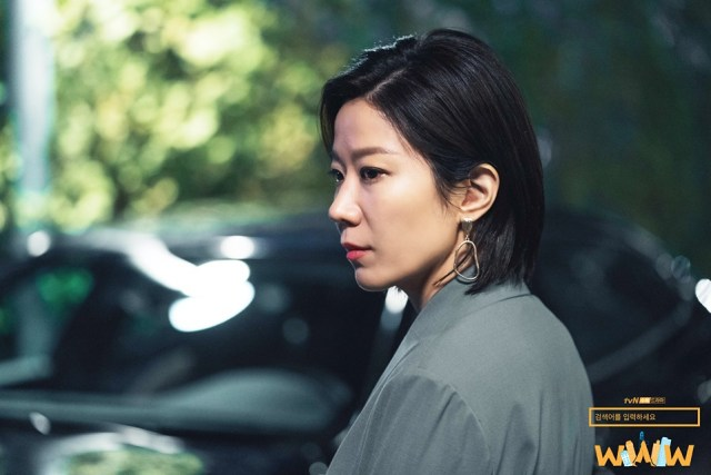 Belajar 'Merdeka' dari Ga Gyeong dalam KDrama Search WWW